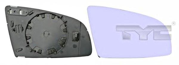 Side Mirror Glass Aspherical RIGHT Fits AUDI A3 A4 Avant A6 8E 4F 2000-2013